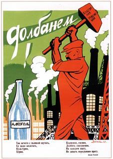 16-18 Августа, Валдай, НАШЕМУ КЛУБУ 7 ЛЕТ!!!-dolbanem-1930-deni-thumb-400x562.jpg