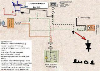 Установка кондиционера на P10 GA16DS (Без штатной электропроводки)-.jpg