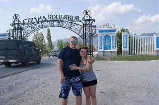 На Украину без талона техосмотра. Подскажите!-dsc09370.jpg