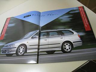 Оригинальные брошюры Primera P11 (диллеровские)-11-wagon-3.jpg