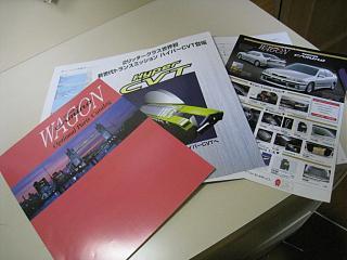 Оригинальные брошюры Primera P11 (диллеровские)-11-wagon-5.jpg