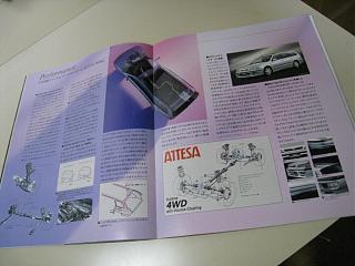 Оригинальные брошюры Primera P11 (диллеровские)-11-wagon-8.jpg