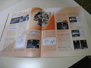 Оригинальные брошюры Primera P11 (диллеровские)-11-wagon-13.jpg
