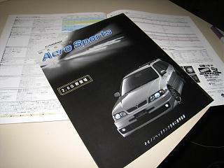 Оригинальные брошюры Primera P11 (диллеровские)-11-wagon-18.jpg