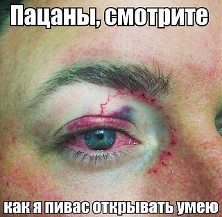 Злобный модер с Урала в Москве (24-28 сент)-ae2oimo7zdq.jpg