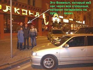 Злобный модер с Урала в Москве (24-28 сент)-5.jpg