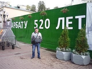 Злобный модер с Урала в Москве (24-28 сент)-1.jpg