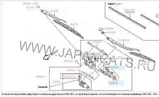 Проблема с дворниками Р12-6omaeizv.jpg