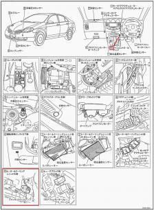 Двигатель печки замолчал!!! Резистор вентилятора-atc.jpg