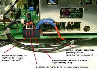 Организация линейного входа в штатную голову CY-100 (PN-2419F)-11.jpg
