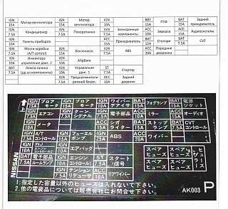 Предохранители и реле Р11-a4004f5890c7.jpg