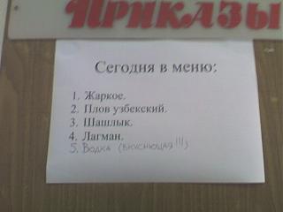 Любимый алкоголь-menu.jpg