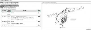 Совместимость запчастей для левого и правого руля, и  замены кузовных оригнал на неор-exist.jpg