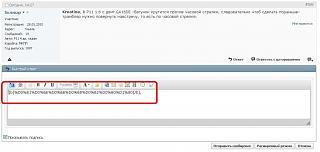 Ошибки на сайте / Решение проблем-546985114.jpg
