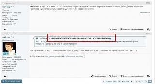 Ошибки на сайте / Решение проблем-25647854.jpg