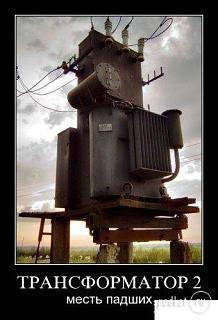 С днем энергетика!!!-_-and-10.jpg