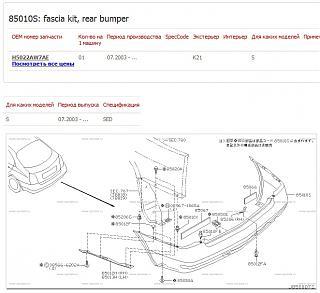 Рулевые тяги Р12-123.jpg