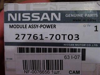 Двигатель печки замолчал!!! Резистор вентилятора-dsc01744.jpg