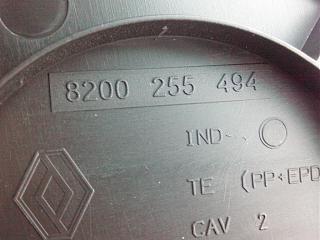 Nissan Primera P12 (кат.номера оригинал и заменители деталей)-img00712.jpg