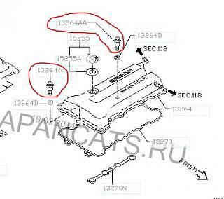 Снятие клапанной крышки двигателя-snimok.jpg