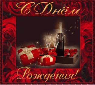 ~*~Юля~*~ с Днем Рождения!!!!-972002095.jpg