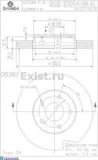 Установка передних 2х поршневых тормозов от Nissan SkyLine R34-fb57e3fa61dft.jpg