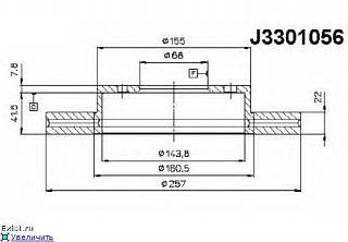 Установка передних 2х поршневых тормозов от Nissan SkyLine R34-3d2eb3ebc274t.jpg