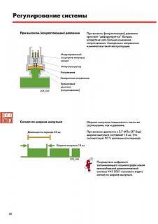 Кондиционер и климат, вопросы и проблемы-b0557cf4d1fc.jpg