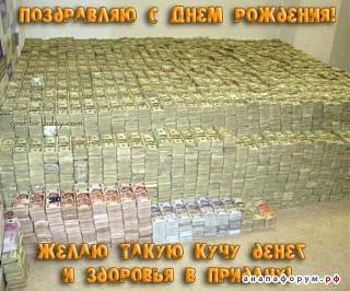 Chertyaka сегодня празднует ДР))-1969_w8jk5sciiw_1.jpg