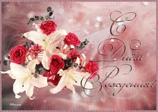 Lily  С Днем Рождения!!!-rnqpowdv.jpg