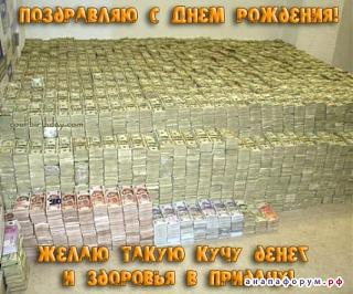 МАТРОССКИН, С ДНЁМ РОЖДЕНИЯ!!!-1969_w8jk5sciiw_1.jpg