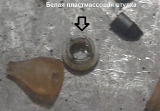 Замена троса газа P11-144 (1.8л). Ставим от УАЗ-2014-04-07-14.24.11-kopiya.jpg