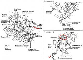 Нюансы двигателей на Р11 QG18DE .. общие вопросы по электрике и механике движка-124.jpg