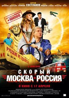 Поможем манагеру Сереге найти крутой видос о России?-iphone360_705436.jpg