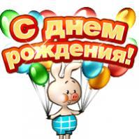 lexus.01, Лёша, с Днём Рождения!!!!-s_105.jpg