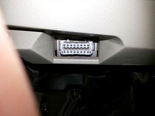 Адаптер ELM327 USB.-20140515_131349.jpg