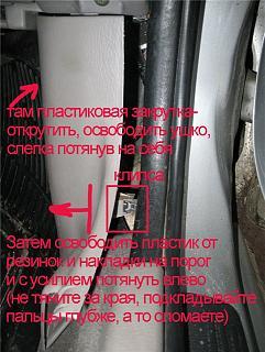 Установка электро корректора вместо автокорректора фар-fdb1fc1f89f0.jpg