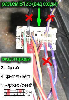 Установка электро корректора вместо автокорректора фар-4004b2f4b8e3.jpg