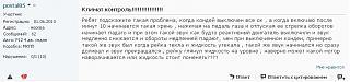 Кондиционер и климат, вопросы и проблемы-screenshot_1.jpg