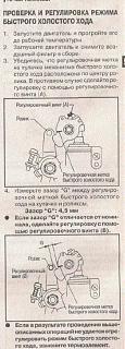 MAF на SR20Di-h.jpg