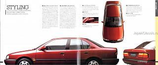 Оригинальные рекламные каталоги Primera JDM-1990_p10_05_b.jpg