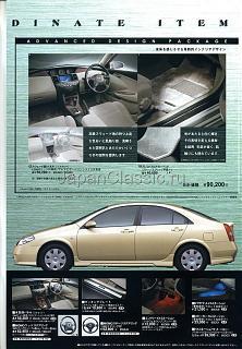 Оригинальные рекламные каталоги Primera JDM-2001_p12_20_b.jpg