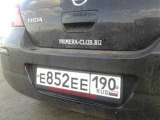 Рамки гос номера автомобиля с символикой клуба-20140629_200345.jpg
