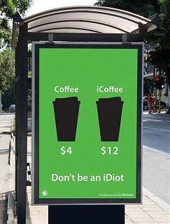 Войны брендов(жуткий боян)-icoffee1-1-.jpg