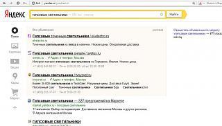 Ребята из Крыма, есть просьба!!!-gips.jpg