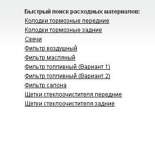 Название: Screenshot_2.jpg Просмотров: 93  Размер: 23.1 Кб