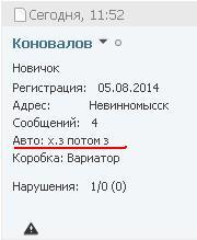 Название: Screenshot_2.jpg Просмотров: 67  Размер: 8.4 Кб