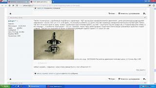 Проблема с холостым ходом SR20Di-regulyator.jpg