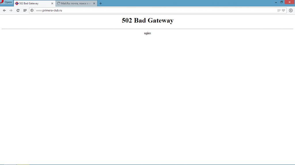 Tor browser 502 bad gateway hydra2web hydra onion это gidra