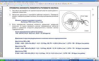 Гидроусилитель Р12-reika.jpg